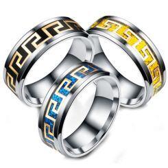 **COI Titanium Black/Gold Tone/Blue Silver Greek Key Beveled Edges Ring-6967AA